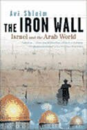 Iron Wall: Israel and the Arab World