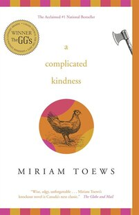 A Complicated Kindness