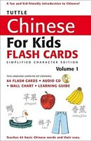 Chinese for Kids Flash Cards V1 Simplified