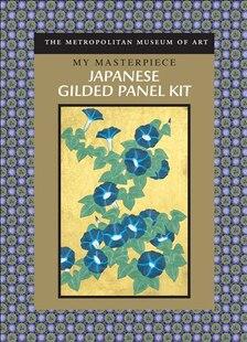 My Masterpiece: Japanese Gilded Panel Kit