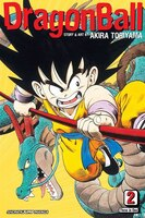 Dragon Ball, Vol. 2 (VIZBIG Edition)