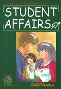 Maison Ikkoku, Vol. 11 (1st Edition): Student Affairs