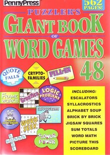 PUZZLERAES GIANT BK OF WORD GAMES NUM48