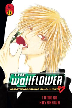 The Wallflower 11