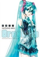 Hatsune Miku Graphics: Vocaloid Comic & Art Volume 1