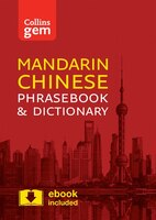 Collins Mandarin Chinese Phrasebook And Dictionary Gem Edition:  Essential Phrases And Words In A Mini, Travel-sized Format