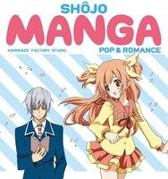 Shojo Manga: Pop & Romance