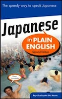 Japanese In Plain English