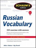 Schaum's Outline of Russian Vocabulary