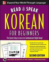 Read and Speak Korean for Beginners with Audio CD, 2nd