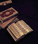Golden Pages: Qur'ans and Other Manuscripts from the Collection of Ghassan I. Shaker - Nabil F. Safwat