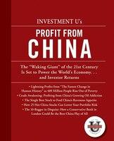 Investment Universitys Profit from China