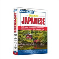 Pimsleur Japanese Basic Course - Level 1 Lessons 1-10 CD: