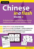 Chinese in a Flash Kit