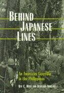 Behind Japanese Lines-pa