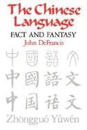 The Chinese Language: Fact & Fantasy