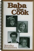 More than just an assortment of recipes, this book is a tribute to the life of a truly beautiful person