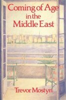 Coming Of Age In The Middle East