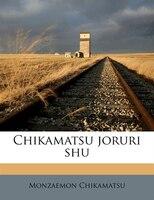Chikamatsu joruri shu