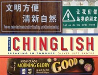 More Chinglish    Speaking in Tongues     More Chinglish: SPEAKING IN TONGUES offers a fresh look at the unintentional but very funny creative misuses of the English language in Chinese street signs, products, and advertising