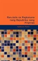 Panukala sa Pagkakana nang Repúblika nang Pilipinas