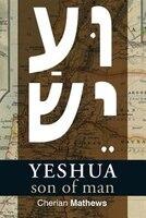 Yeshua, Son of Man