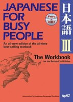 Japanese for Busy People III: The Workbook for the Revised 3rd Edition
