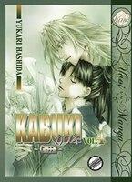 Kabuki Volume 4:  Green (yaoi)
