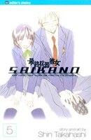 Saikano, Vol. 5