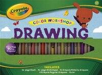 Crayola Color Workshop: Drawing