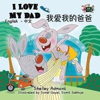 I Love My Dad: English Chinese Bilingual Edition