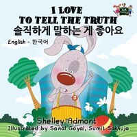 I Love to Tell the Truth: English Korean Bilingual Edition