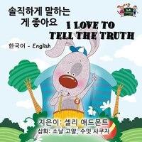 I Love to Tell the Truth: Korean English Bilingual Edition
