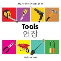 My First Bilingual Book?tools (english?korean)