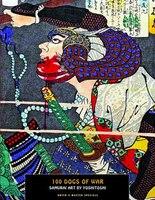 100 Dogs Of War: Samurai Art by Yoshitoshi