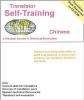 Translator Self Training Chinese: A Practical Course in Technical Translation