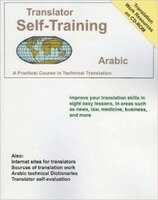 Translator Self Training Arabic: A Practical Course in Technical Translation
