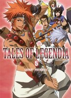 Tales Of Legendia T05