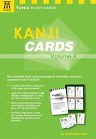 kanji cards kit volume