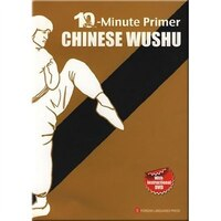 10-Minutes Primer Chinese Wushu (with DVD)