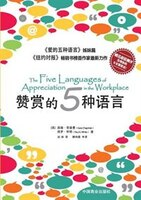 The Five Languages of Appreciation in the Workplace???????