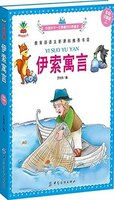 9787518014569 - Weiwei Yu: Chinese Simp Aesop's Fables (Phonetic, Collor Illustrated Ver.) - 书