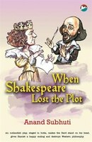When Shakespeare Lost the Plot