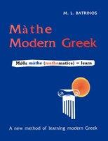 Batrinos- Mathe Modern Greek