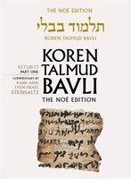 ISBN 9789653015777 product image for Koren Talmud Bavli Noé, Vol.16:  Ketubot Part 1, Hebrew/English, Standard Size  | upcitemdb.com
