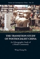 The Transition Study Of Postsocialist China: AN ETHNOGRAPHIC STUDY OF A Model Community