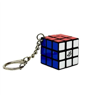 Rubiks Cube Key Ring