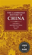 The Cambridge History of China, Volume 12