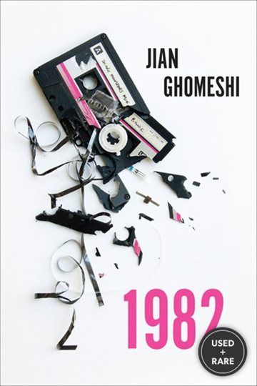 1982 [Hardcover]