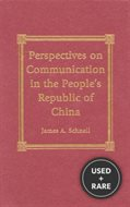 Perspectives on Communication in the People